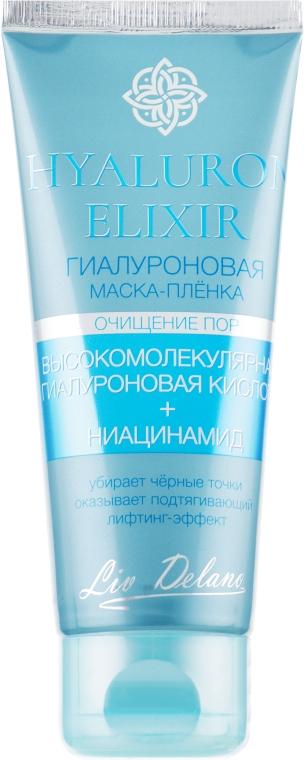Гиалуроновая маска-плёнка - Liv Delano Hyaluron Elixir Mask