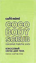 """Духи, Парфюмерия, косметика Скраб для тела кокосовый """"Кокос. Матча. Юзу"""" - Cafe Mimi Coco Body Scrub Coconut Matcha Yuzu"""