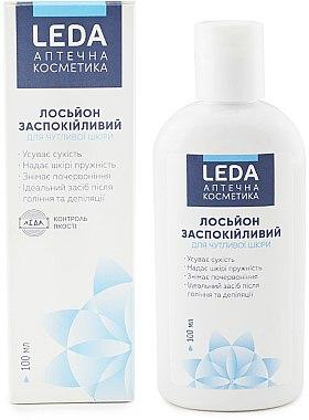 Лосьон успокаивающий для чувствительной кожи - Leda