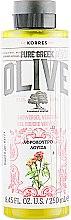 "Духи, Парфюмерия, косметика Гель для душа ""Вербена"" - Korres Pure Greek Olive Shower Gel Verbena"