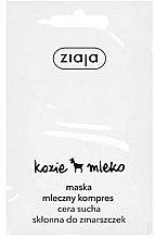 "Духи, Парфюмерия, косметика Маска для лица ""Козье молоко"" - Ziaja Face Mask"