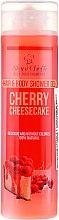 "Духи, Парфюмерия, косметика Гель для волос и тела ""Вишневый чизкейк"" - Hristina Stani Chef's Cherry Cheesecake Hair and Body Shower Gel"
