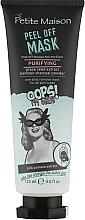 Духи, Парфюмерия, косметика Черная очищающая маска-пленка - Petite Maison Peel Off Mask