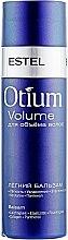 Духи, Парфюмерия, косметика Легкий бальзам для объёма волос - Estel Professional Otium Volume