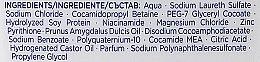 """Шампунь против перхоти """"Молочко Миндаля"""" - Schauma Anti-Dandruff x3 Almond Milk — фото N3"""