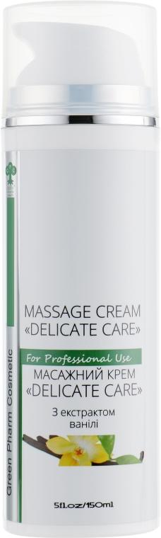 Массажный крем с экстрактом ванили - Green Pharm Cosmetic Delicate Care PH 5,5
