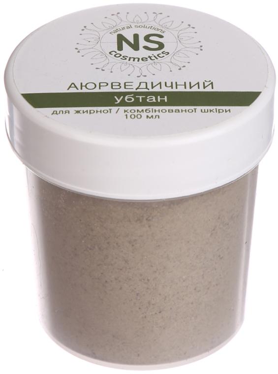 Убтан для жирной и комбинированной кожи - NS Cosmetics
