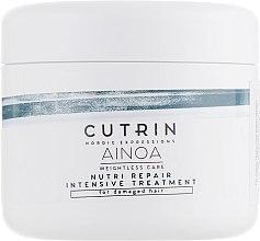 Духи, Парфюмерия, косметика Маска для поврежденных волос - Cutrin Ainoa Nutri Repair Intensive Treatment
