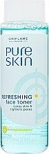 Духи, Парфюмерия, косметика Освежающий тоник - Oriflame Pure Skin Face Toner