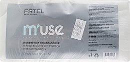Полотенца одноразовые, 35х70 см - Estel Professional M'Use — фото N1