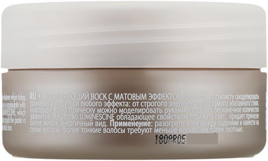 Моделюючий віск з матуючим ефектом - Hair Company Inimitable Style Matt Modelling Wax — фото N2