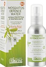Духи, Парфюмерия, косметика Защитная вода от комаров - Argital Mosquitos Defence Water