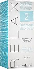 Духи, Парфюмерия, косметика Набор для выпрямления окрашенных и ослабленных волос №2 - Helen Seward Relax System No2