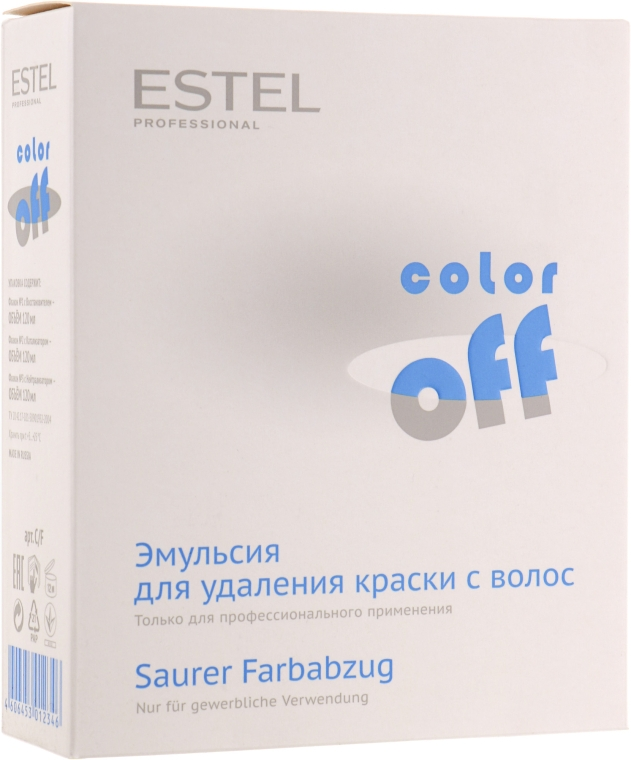 Эмульсия для удаления краски с волос - Estel Professional COLOR off