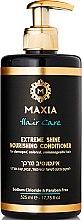 Духи, Парфюмерия, косметика Экстремальный питательный кондиционер - Maxia Extreme Shine Nourishing Conditioner
