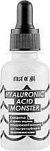 Сыворотка с тремя видами гиалуроновой кислоты - First of All Hyaluronic Acid Monster — фото N1