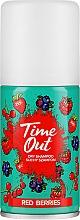 Духи, Парфюмерия, косметика Сухой шампунь для волос - Time Out Dry Shampoo Red Berries
