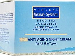 Духи, Парфюмерия, косметика Подтягивающий ночной крем-лифтинг - Mineral Beauty System Lift Anti-Aging Night Cream