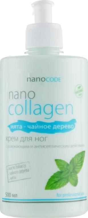Крем для ніг - NanoCode NanoCollagen — фото N1