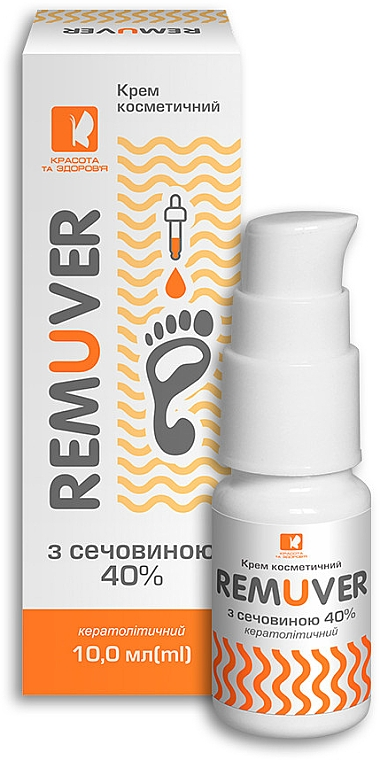 """Крем косметический """"Remuver с мочевиной 40%"""" - Красота и здоровье"""