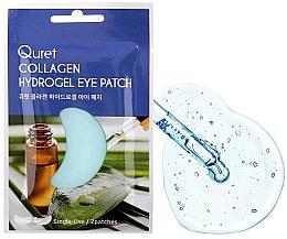 Духи, Парфюмерия, косметика Патчи под глаза - Quret Collagen Hydrogel Eye Patch
