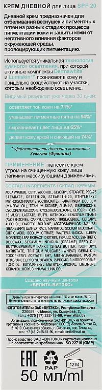 Дневной крем для лица против веснушек и пигментных пятен (SPF 20) - Витэкс — фото N3