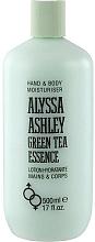 Духи, Парфюмерия, косметика Alyssa Ashley Green Tea Essence - Лосьон для тела