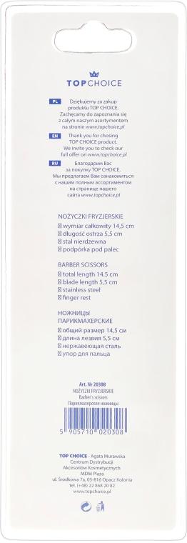 Ножницы парикмахерские матовые 13/14.5 см, размер M, 20308 - Top Choice — фото N2