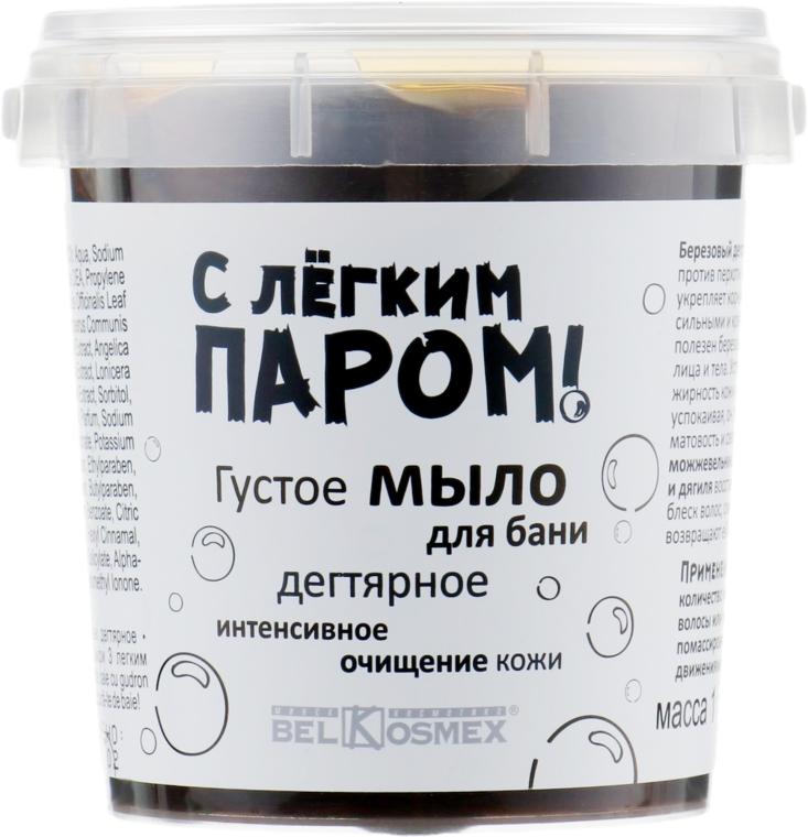 """Густое мыло для бани """"Дегтярное"""" - BelKosmex С Легким Паром"""