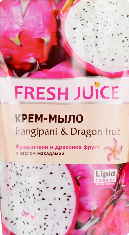 """Крем-мыло с маслом макадамии """"Франжипани и Драконов фрукт"""" - Fresh Juice Frangipani & Dragon Fruit (сменный блок)"""