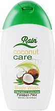 Духи, Парфюмерия, косметика Гель для душа с кокосовым маслом - Sera Cosmetics Coconut Care Body Wash