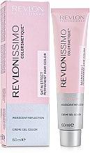 Духи, Парфюмерия, косметика Краска для волос - Revlon Professional Revlonissimo Colorsmetique Satinescent