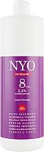 Духи, Парфюмерия, косметика Крем-окислитель для волос 2.4% - Faipa Roma Nyo Cream Peroxide
