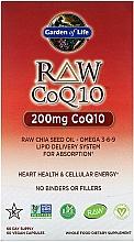 """Духи, Парфюмерия, косметика Пищевая добавка """"Коэнзим Q-10"""" - Garden of Life Raw CoQ-10"""