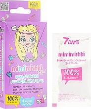 Духи, Парфюмерия, косметика Коллагеновая эссенция для волос 100% концентрат - 7 Days Mimimishki Essence