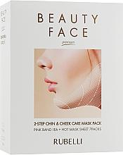 Духи, Парфюмерия, косметика Набор - Rubelli Beauty Face (f/mask/7x20ml + bandage)