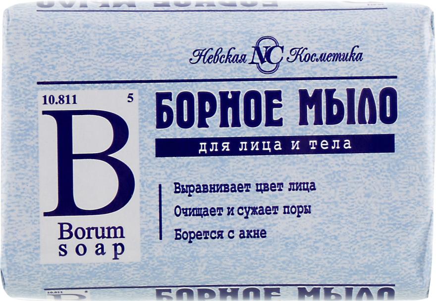 """Туалетное мыло """"Борное"""" - Невская Косметика"""