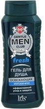 """Парфумерія, косметика Гель для душу """"Fresh"""" освіжаючий - Iris Cosmetic Gentlemen Club"""