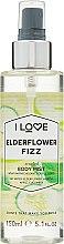 Освежающий спрей для тела «Коктейль из бузины» - I Love Elderflower Fizz Body Mist — фото N1