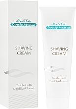 Парфумерія, косметика Крем для гоління - Mon Platin DSM Shaving Cream