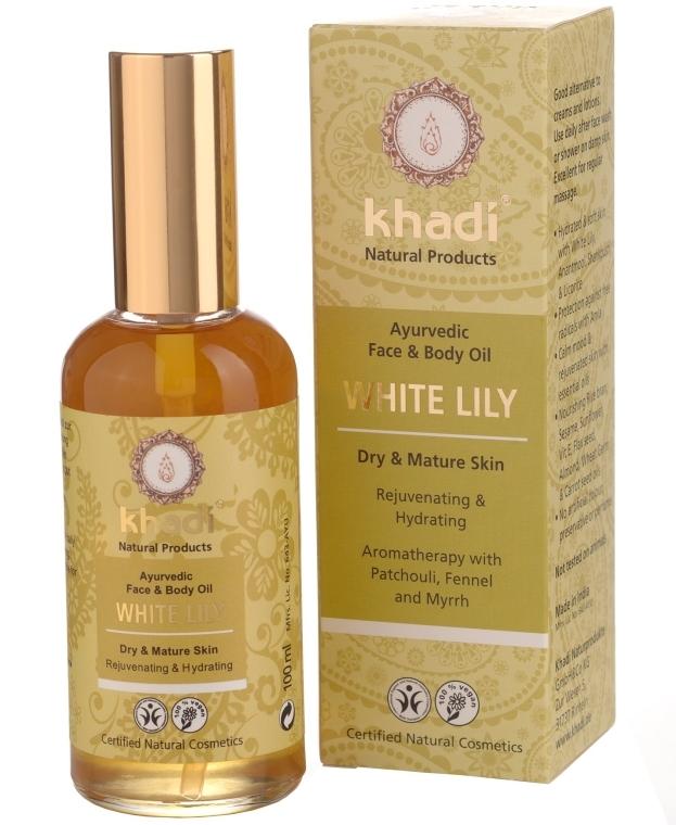 """Масло для лица и тела """"Белая лилия"""" - Khadi"""