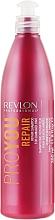 Духи, Парфюмерия, косметика Шампунь восстанавливающий - Revlon Professional Pro You Repair Shampoo