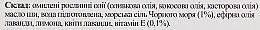 """Мыло натуральное ручной работы """"Лавандовый букет"""" Пилинг"""" с солью Черного моря - Sapo — фото N4"""