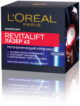 Восстанавливающий ночной крем-маска - L'Oreal Paris Revitalift Laser Х3 Night Cream-Mask