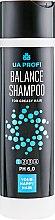 Духи, Парфюмерия, косметика Шампунь-кондиционирующий для жирных волос - UA Profi