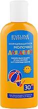 Духи, Парфюмерия, косметика Солнцезащитное молочко для детей SPF30 - Eveline Cosmetics Body Sun Milk