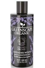"Духи, Парфюмерия, косметика Гель для душа ""Лавандовое дерево"" - Greenscape Organic Bath and Shower Gel Lavender Wood"