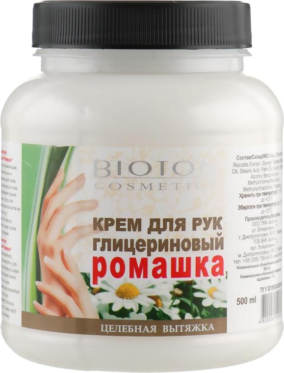 "Крем для рук ""Ромашка"" - Bioton Cosmetics"