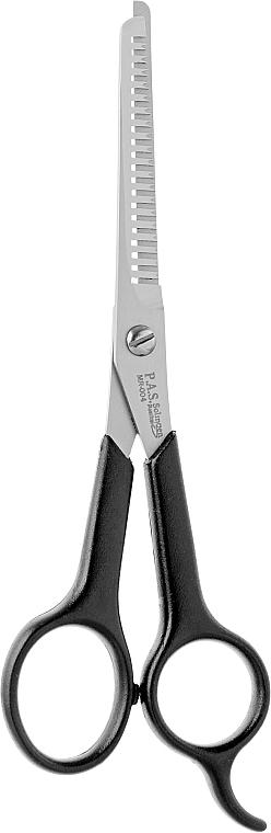 Ножницы парикмахерские филировочные, НП92 - Rapira