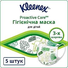 Духи, Парфюмерия, косметика Маска гигиеническая для детей, 5шт - Kleenex Kids Hygiene Mask